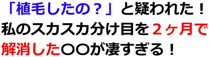 07b53df2 b852 4c5c 9190 6e3cf649f553 - ニューモサプリ