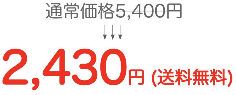 3caa3846 41f2 4dae bef3 5c2c04b943dd - ニューモサプリ