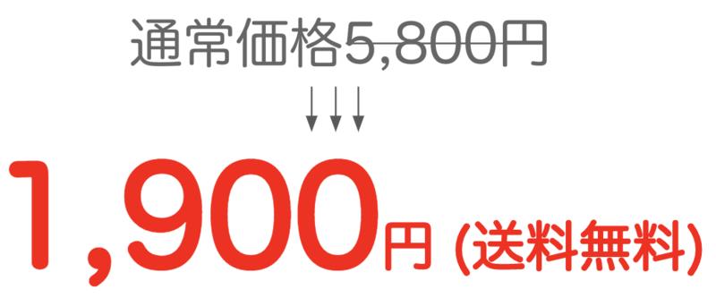 d055d81f f0ea 4ff0 bd0a db1660f60ce0 - ホワイピュア